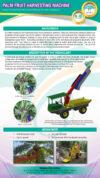Oil Palm Harvesting Machine (ITEX 2017)